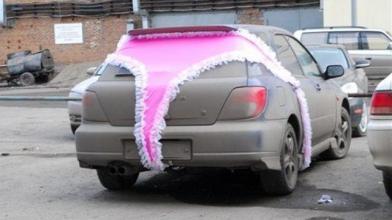 Car thong